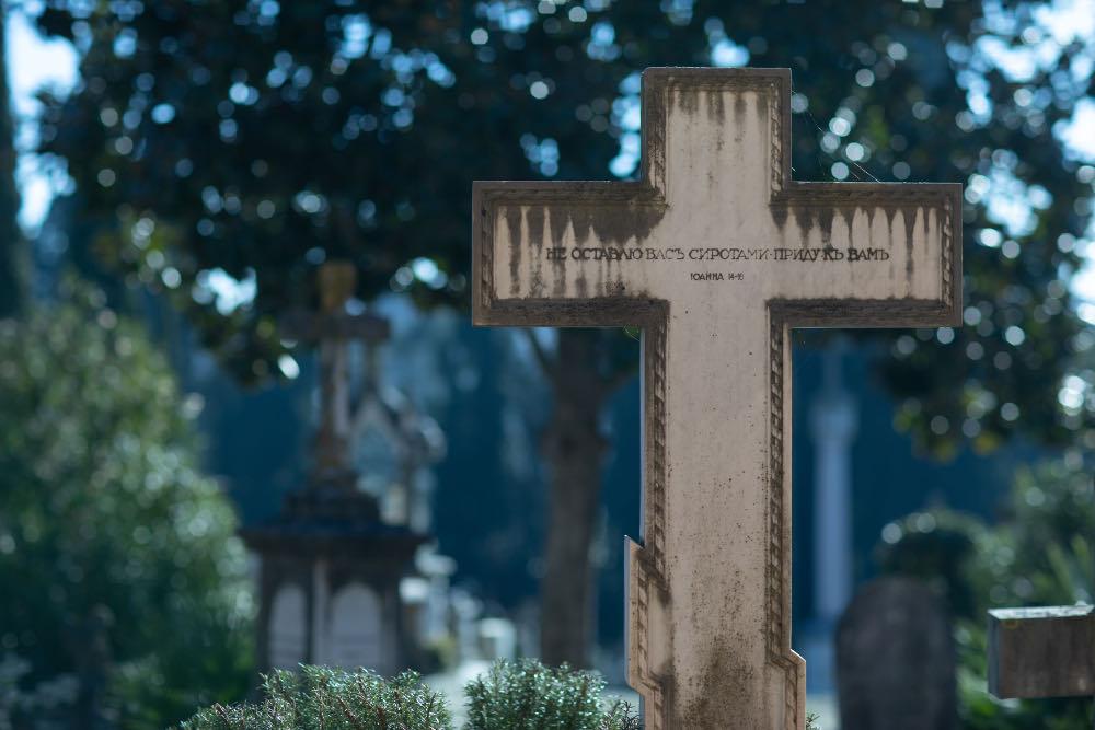 Евангелическое кладбище «Альи Аллори», где начиная с 1860 года хоронили членов некатолических христианских общин Флоренции © Alessandro Moggi